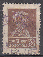 RUSSIA       SCOTT NO.  282    USED       YEAR  1924