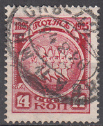 RUSSIA       SCOTT NO.  335    USED       YEAR  1925