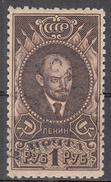 RUSSIA       SCOTT NO.  342    USED       YEAR  1926
