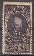 RUSSIA       SCOTT NO.  343       USED       YEAR  1926