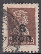 RUSSIA       SCOTT NO.  350       USED       YEAR  1927