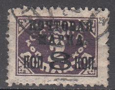 RUSSIA       SCOTT NO.  367      USED       YEAR  1927