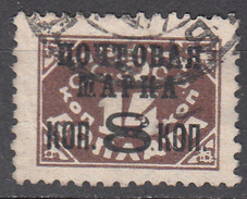 RUSSIA       SCOTT NO.  372      USED       YEAR  1927