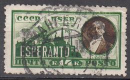 RUSSIA       SCOTT NO.  374      USED       YEAR  1927