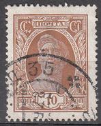 RUSSIA       SCOTT NO.  391     USED     YEAR  1927