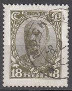 RUSSIA       SCOTT NO.  393     USED     YEAR  1927