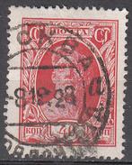 RUSSIA       SCOTT NO.  396     USED     YEAR  1927