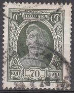 RUSSIA       SCOTT NO.  399     USED     YEAR  1927