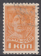 RUSSIA       SCOTT NO.  413     USED   YEAR  1929