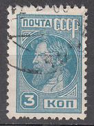 RUSSIA       SCOTT NO.  415     USED   YEAR  1929