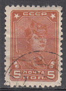 RUSSIA       SCOTT NO.  417     USED   YEAR  1929    WMK  170