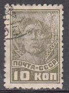 RUSSIA       SCOTT NO.  419     USED   YEAR  1929