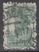 RUSSIA       SCOTT NO.  422     USED       YEAR     1929