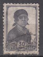 RUSSIA       SCOTT NO.  423     USED       YEAR     1929