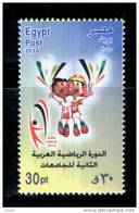 EGYPT / 2010 / 2 ND PAN-ARABIC SPORTS TOURNAMENT FOR UNIVERSITIES / MNH / VF . - Nuovi