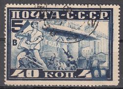 RUSSIA       SCOTT NO.  C12     USED     YEAR     1930