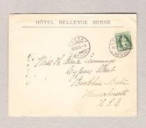 Schweiz Stehende 25Rp Bern 16.7.1895 Brief Nach USA - 1882-1906 Armoiries, Helvetia Debout & UPU