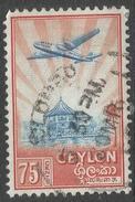 Ceylon. 1950 Definitives, 75c Used. SG 417 - Sri Lanka (Ceylon) (1948-...)