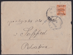 SAFED Palestine Israel EEF 1921 Jerusalem To Safed Rare - 2 Small Holes - David Dorfman 1985 Catalogue: #6I- 750$ - Palestina