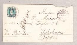 Schweiz Stehende 25Rp 4.3.1886 Basel Brief Nach Yokohama Japan Rückseitig Transit-Stempel Brindisi Und AK-O - 1882-1906 Armoiries, Helvetia Debout & UPU