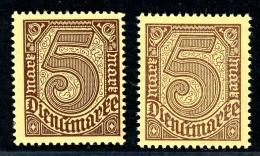 Deutsches Reich Dienstmarken MiNr. 33 B + C Postfrisch/ MNH Geprüft (P2501 - Officials