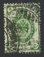 Russia, 2 K. 1889, Sc # 47, Mi # 46x, Used,.