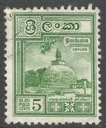Ceylon. 1958-62 Definitives. Redrawn Inscriptions, 5c Used. SG 451 - Sri Lanka (Ceylon) (1948-...)