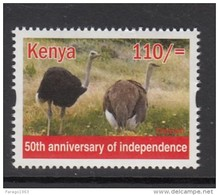 2013 Kenya Ostrich  (from Sheet Of 25 Independence Stamps) - Much Cheaper Than Buying Sheet!!!