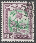 Ceylon. 1958-62 Definitives. Redrawn Inscriptions, 15c Used. SG 454 - Sri Lanka (Ceylon) (1948-...)