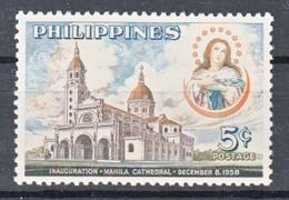 Filippine Philippines Philippinen Filipinas 1958 Manila Cathedral Inauguration, 5c - Singles - MNH** (see Photo) - Philippines