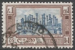 Ceylon. 1958-62 Definitives. Redrawn Inscriptions, 1r Used. SG 462 - Sri Lanka (Ceylon) (1948-...)