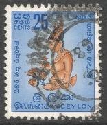 Ceylon. 1958-62 Definitives. Redrawn Inscriptions, 25c Used. SG 455 - Sri Lanka (Ceylon) (1948-...)