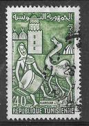 YT 486 (o) - Tunisie (1956-...)