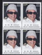 INDIA, 2017, M G Ramachandran, Actor, Politician, Block Of 4, MNH, (**)