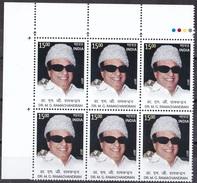 INDIA, 2017, M G Ramachandran, Actor, Politician, Block Of 6, With Traffic Lights, MNH, (**)