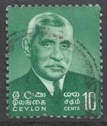 Ceylon. 1964-72 Definitives. 10c (small Head) Used. SG 486 - Sri Lanka (Ceylon) (1948-...)
