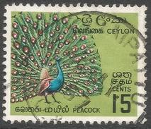 Ceylon. 1964-72 Definitives. 15c Used. SG 488 - Sri Lanka (Ceylon) (1948-...)