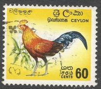 Ceylon. 1964-72 Definitives. 60c Used. SG 494 - Sri Lanka (Ceylon) (1948-...)
