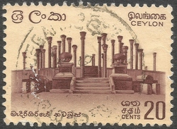 Ceylon. 1964-72 Definitives. 20c Used. SG 489 - Sri Lanka (Ceylon) (1948-...)