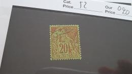 LOT 342311 TIMBRE DE COLONIE GENERALE OBLITERE N°52 VALEUR 20 EUROS