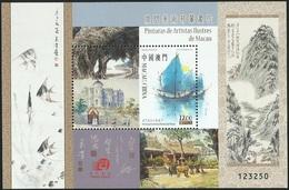 2016 MACAO MACAU CHINESE PAINTING MS - 1999-... Région Administrative Chinoise