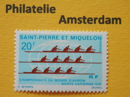 St Pierre Et Miq. 1970, ROWING /AVIRON: Mi 459, ** - St.Pierre & Miquelon