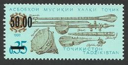 Tajikistan, 50 R. On 0.35 R. 1992, Sc # 7, Mi # 8, MNH - Tajikistan