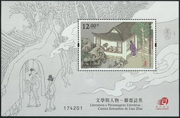 2016 MACAO MACAU Literature-liao Zhai MS - 1999-... Chinese Admnistrative Region