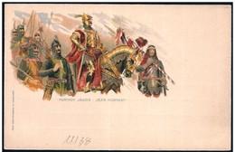 Ungheria/Hongrie/Hungary: Intero, Stationery, Entier, John Hunyadi, Janos Hunyady, Jean Hunyady