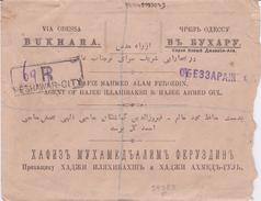 Peshavar Buhara Via Odessa . Disinfected Post Mark In Odessa Katalog Mandrovsky 400$