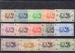 Réunion : 233/246 11 Timbres X 3 Timbres Oblitérés - Nuevos