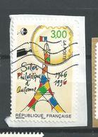 N°  395 Service De Santé 55c + 45c   Rouge Année 1938  Neuf ** - France