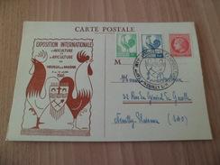 Carte Coq Aviculture Et Apiculture Exposition  Neuilly Sur Marne Le 8/06/1946 Les N°630;632 Et 676 + Cachets TB ... ! ! - Briefe U. Dokumente