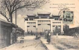 CHINE - Oblitérations / Monument Du Baron Kettler Assassiné En 1900 à Pékin - Chine